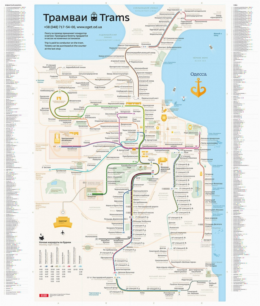Amtrak Map Southern California | Secretmuseum - Amtrak Map Southern California