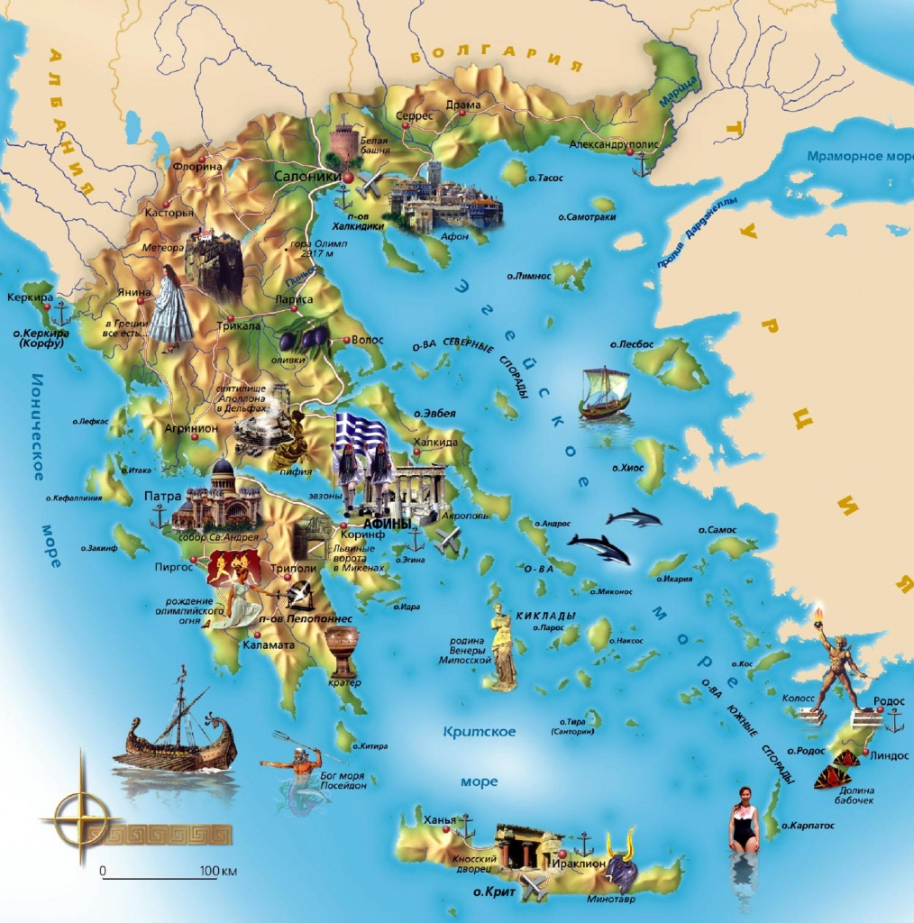 Greece Maps | Printable Maps Of Greece For Download - Printable Map Of Greece