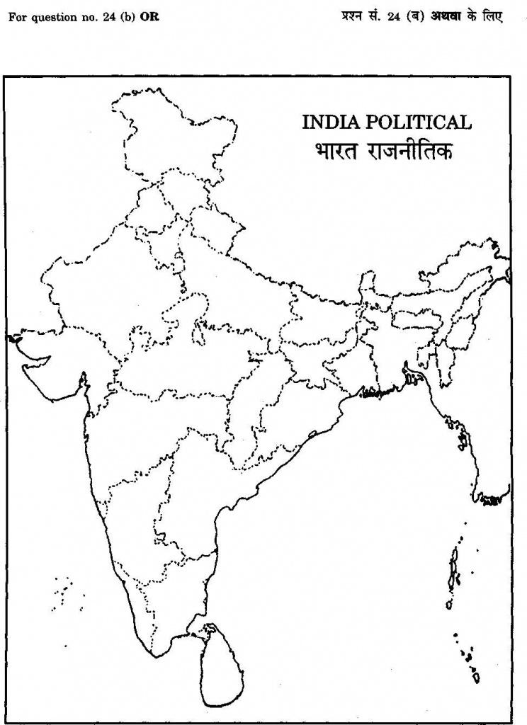 India Outline Map Pdf | Dehazelmuis - Map Of India Outline Printable