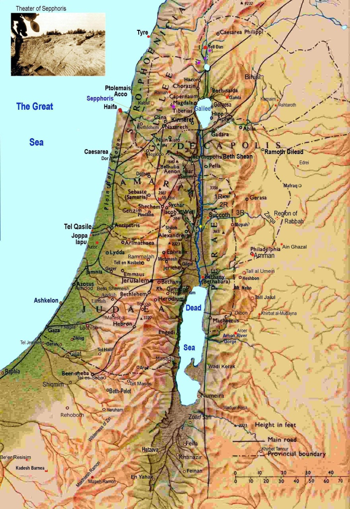 Israel Maps | Printable Maps Of Israel For Download - Printable Map Of Israel Today