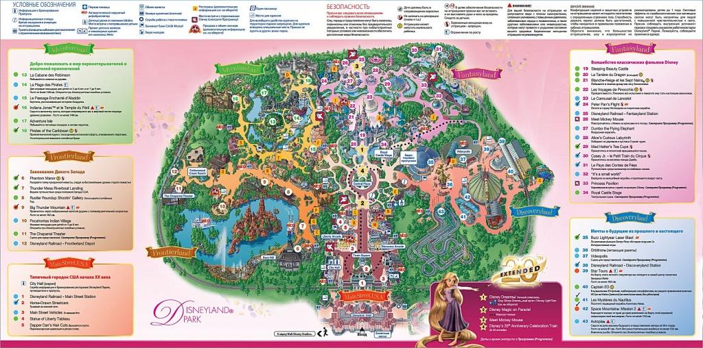 Large Disneyland Paris Maps For Free Download And Print | High - Printable Disneyland Park Map