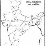 Outline Political Map Of India | Dehazelmuis   Blank Political Map Of India Printable