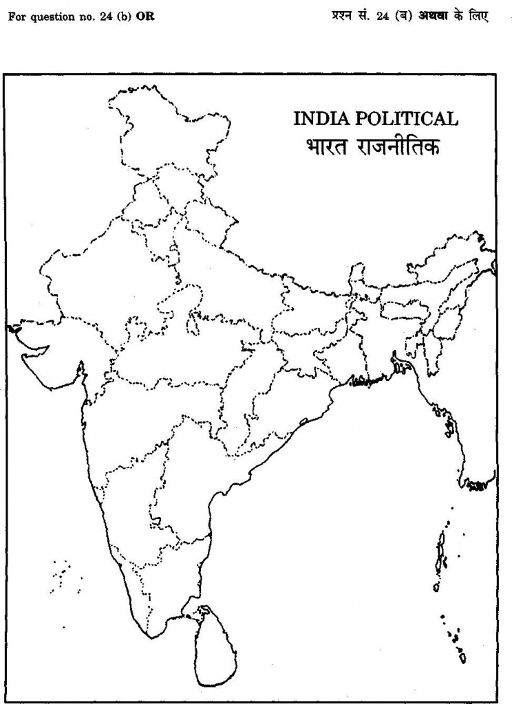 Outline Political Map Of India | Dehazelmuis - Blank Political Map Of India Printable