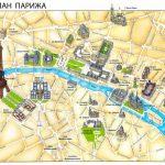 Street Maps Printable On Printable Map Of Paris Tourist Attractions   Paris City Map Printable