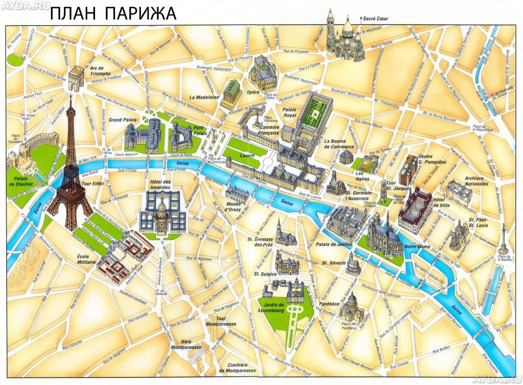 Street Maps Printable On Printable Map Of Paris Tourist Attractions - Printable Map Of Paris Attractions
