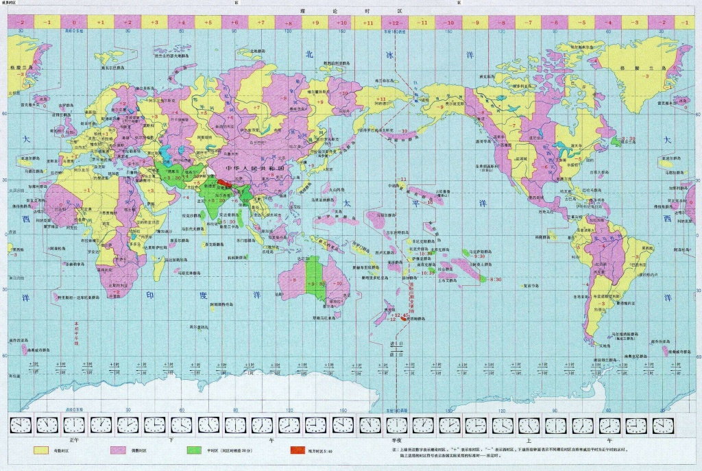 Time Zones World Map And Travel Information | Download Free Time - World Time Zone Map Printable Free